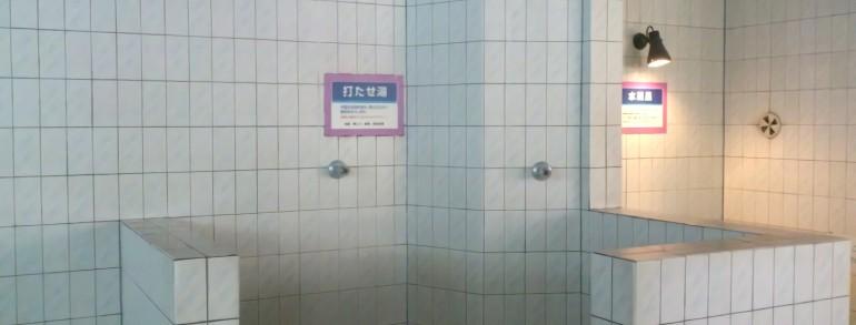 お風呂 打たせ湯