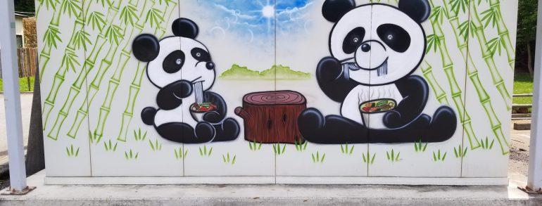 パンダの壁画???